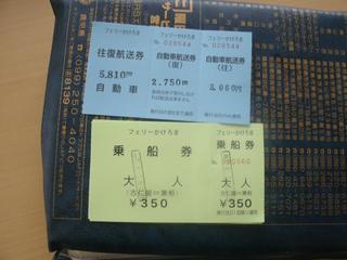 GEDC0950.jpg