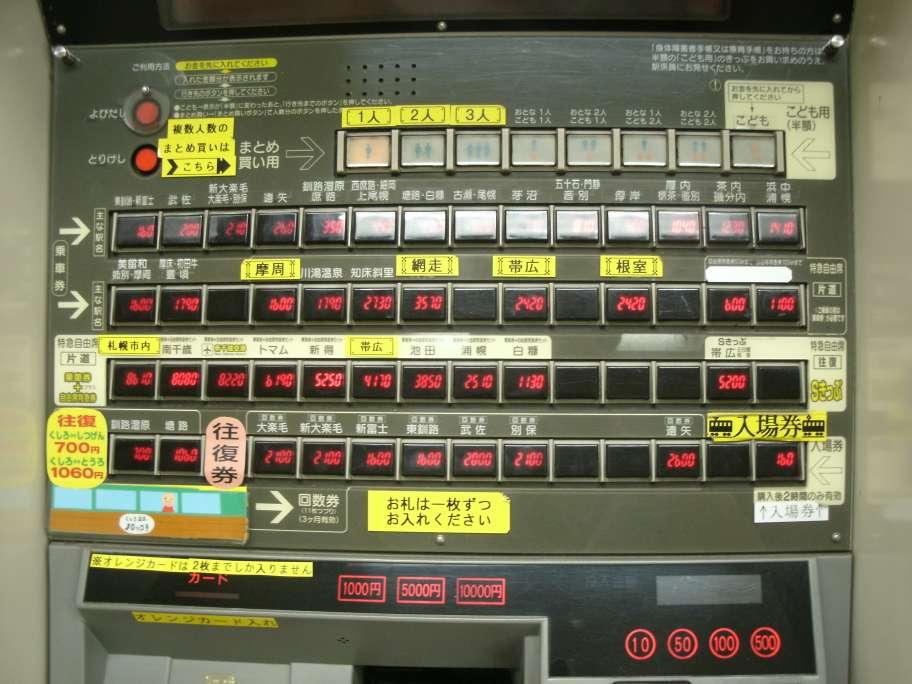 http://halfzero.sakura.ne.jp/sblo_files/halfzero/image/GEDC1105.jpg