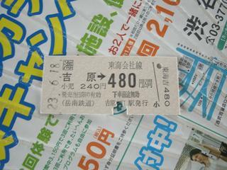 GEDC1743.jpg