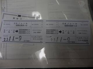 PA311133.jpg