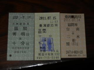 PB153664.jpg